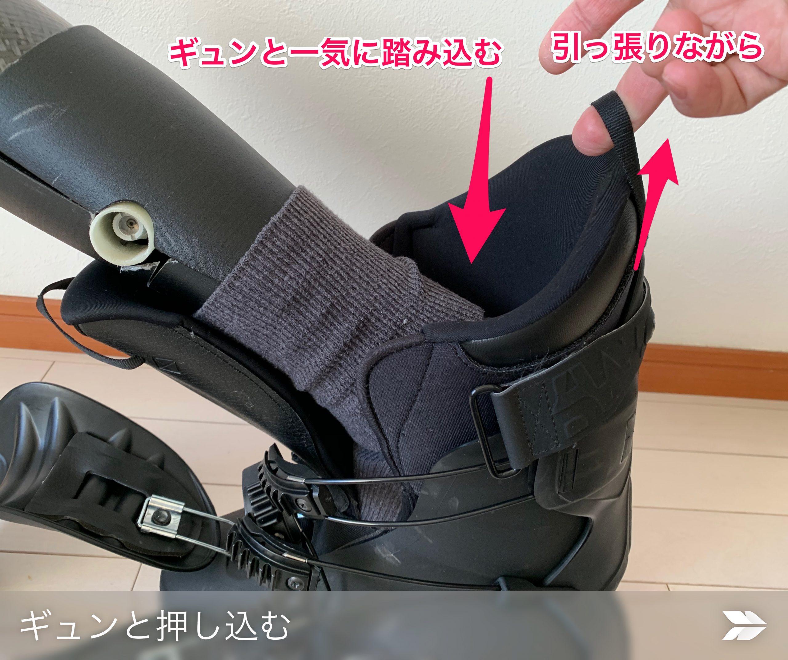 「【スキーブーツ編】義足に適したスキーブーツとは?」