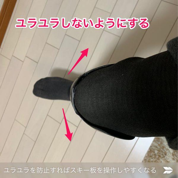 義足がユラユラしてしまうような状態では、重いスキー板を操るのは難しい。